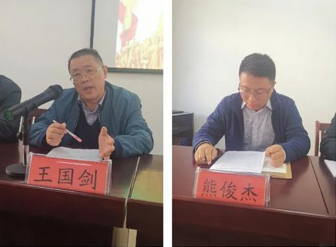 浮梁县纪委监委召开理论中心组集体学习会暨专题读书班