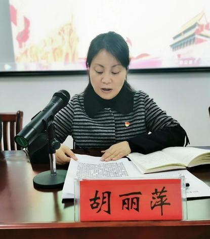 县纪委县监委专题学习饶华东同志在浮梁县调研讲话精神